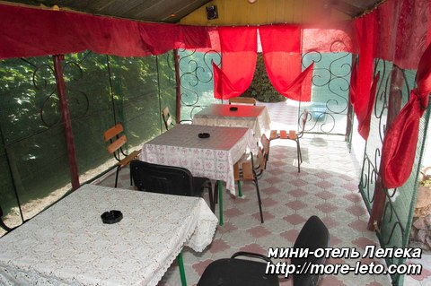 мини-отель Лелека